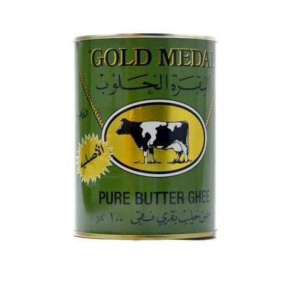 Ghee, Kuhmilch 800 g